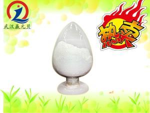 1,5-二甲基己胺(2-氨基-6-甲基庚烷)山东厂家543-82-8 产品图片