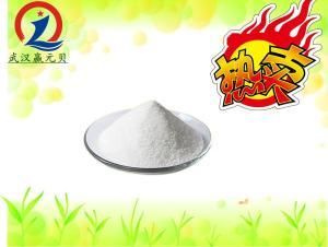 醋酸西曲瑞克120287-85-6