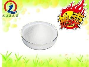 二氢黄体酮原料药10g,100g,1kg