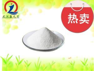 双丙酮葡萄糖 糖类衍生物厂家582-52-5 产品图片