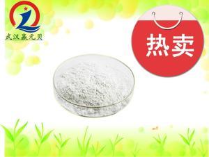 7,10-二甲氧基-10-DAB III183133-94-0 产品图片