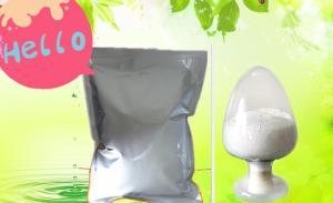 匹多莫德原料药厂家销售 产品图片