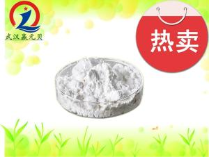 AZD9291中间体   4-氟-2-甲氧基-5-硝基苯胺1075705-01-9 产品图片