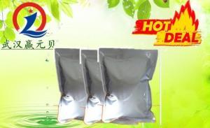 琥珀酸曲格列汀SYR-472  1029877-94-8   1kg 产品图片