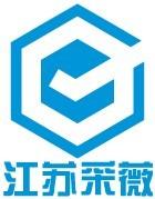 江苏采薇生物科技有限公司公司logo