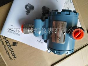 羅斯蒙特3051GP壓力變送器廠家