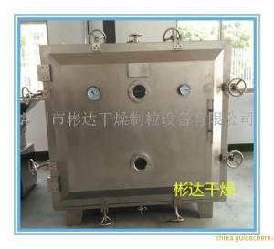 FZG-15方形真空干燥机价格