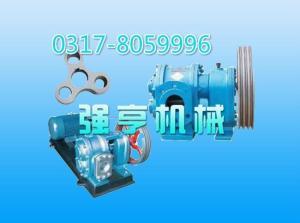 遼寧強亨機械不銹鋼羅茨轉子泵高效節能優質價廉