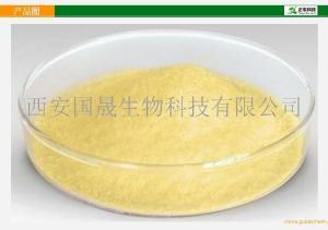 磷脂酰丝氨酸PS 50%     磷脂酰丝氨酸20%   现货