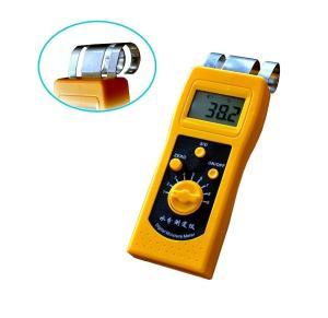 手持式水分测定仪多功能检测含水量LB-200C