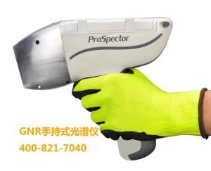 重庆手持式光谱仪产品图片
