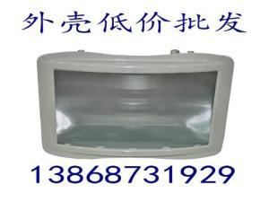海洋王防眩通路灯NSC9720产品图片