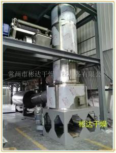 石墨烯闪蒸干燥机生产线