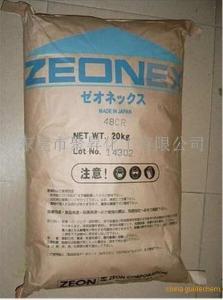 日本三井化学APL5014CL COC