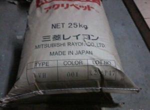 日本三菱化学COC EP-5000R