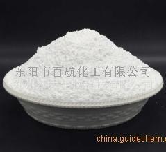 供应高效水产诱食剂硫代甜菜碱(DMPT)/东阳百航 产品图片