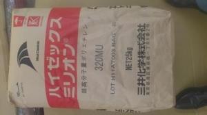 低摩擦系数XM220 UHMWPE日本三井