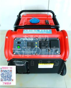 8kw便携式汽油发电机价格