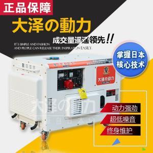 便携式10kw柴油发电机厂家