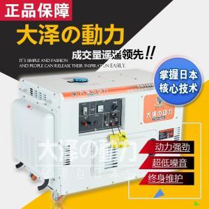 10kw静音柴油发电机优势 产品图片