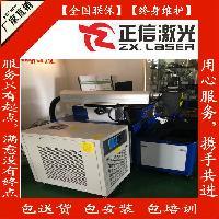 光纤传输激光焊接机厂家产品图片