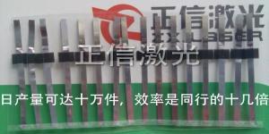 盘式极耳激光焊接机|板式极耳激光焊接机产品图片