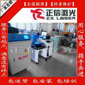 方形铝壳电池自动激光焊接设备产品图片