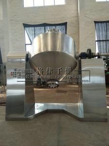 真空低温混合干燥机 双锥回转真空干燥机
