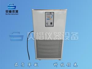 天津制药厂家 买低温冷却液循环泵40L贝楷价格实惠