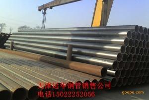 L450N直縫雙面埋弧焊鋼管優缺點分析
