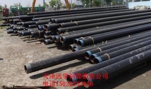 L450高頻直縫焊特點及生產廠家  歡迎詢價