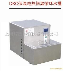 恒温槽,低温循环水槽,DKC-5A低温槽