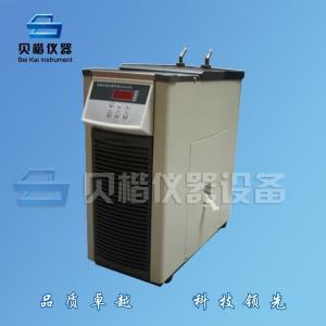 客户订购低温冷却液循环泵80L发货了