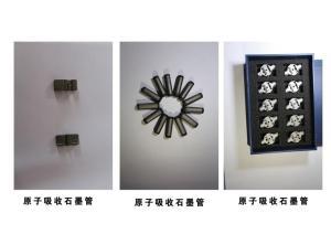 原子吸收石墨管产品图片