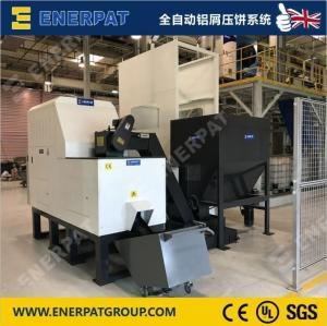 全国保质保量的铝屑压块机