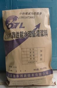 北京灌浆料厂家产品图片