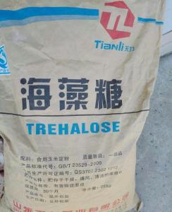 海藻糖厂家海藻糖生产厂家产品图片