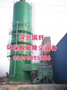 吉安燃煤脱硫塔价格