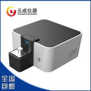 供应CX-9000全谱直读光谱分析仪产品图片