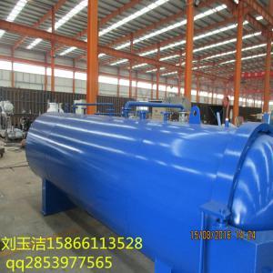供应木材防腐阻燃设备真空高压浸渍设备