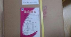 抗坏血酸生产厂家 护色抗氧剂还原剂减水剂混凝土外加剂