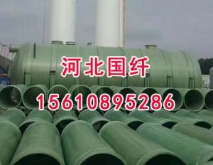 本溪双氧水罐 产品图片