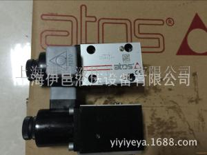DHI-0630/2 23 24V意大利正品電磁球閥