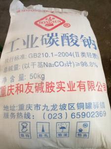 重庆纯碱,碳酸钠,副产纯碱