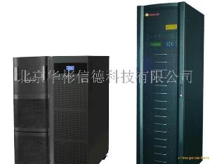 UPS電源 山頓FX3330KVA 報價 天津現貨 安轉