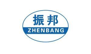 江都区振邦试验机械厂公司logo