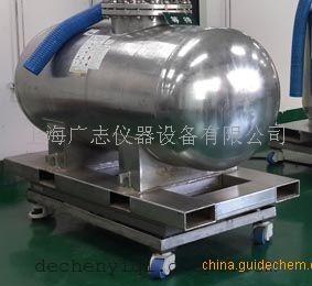气体钢瓶秤