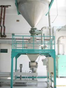 山东高精度有机肥自动包装机 蘑菇种自动包装机 皮带送料 价格优惠 品质稳定