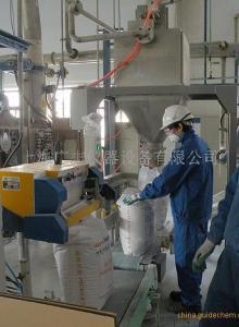 有机肥颗粒包装机 粉料包装机 颗粒包装机厂家