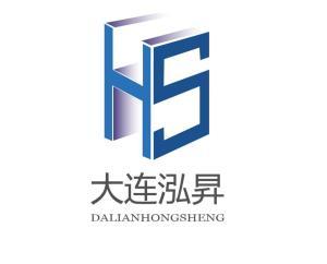 大连泓昇液力机械有限公司公司logo